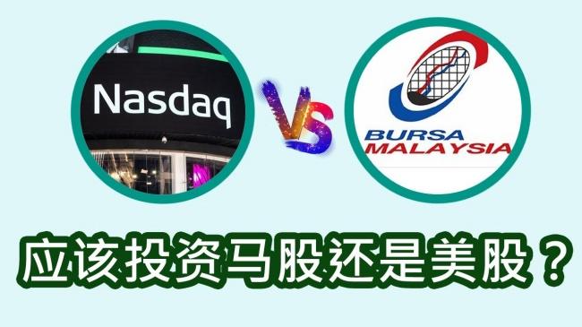US vs Malaysia stocks