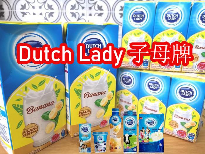 Dutch Lady brand